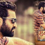 Jr.NTR's Janatha Garage latest theatrical  trailer