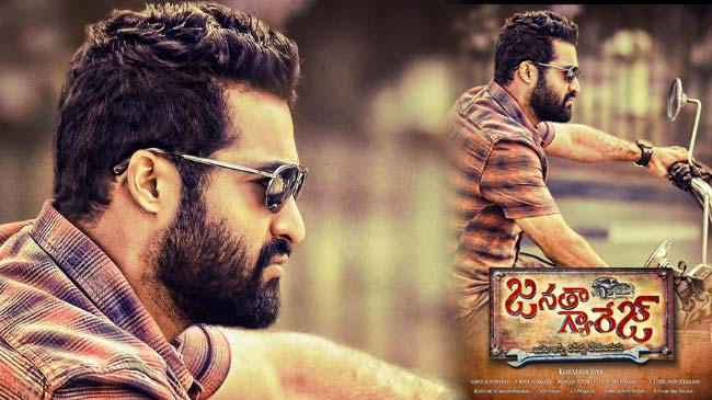 Janatha Garage latest trailer