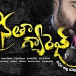 "Jr.NTR's ""Janatha Garage"" censor's report expected this evening"