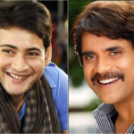 Film Celebrities, Nagarjuna and Mahesh Babu Glamour secret