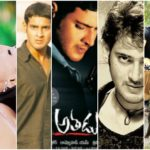 Mahesh Babu Career Best Movies