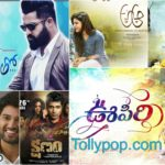 Best Tollywood movies of 2016 till date