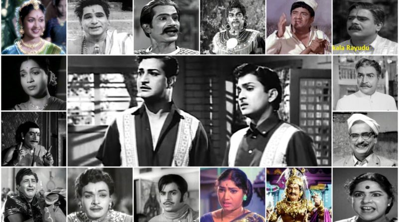 Telugu old actors