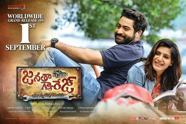 "Jr.N.T.R's movie ""Janatha Garage' review"