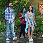 Jr.N.T.R's Movie Janatha Garage review