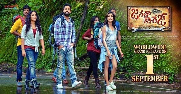 Jr N.T.R's movie 'Janatha Garage' review