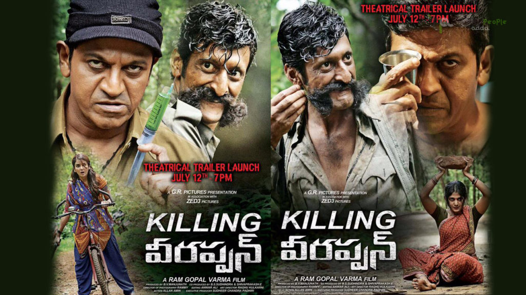 ,Best Telugu Movies 2016