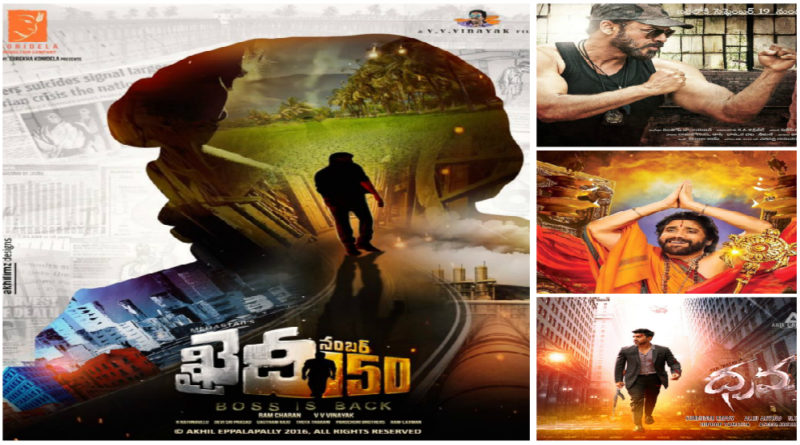 Telugu stars upcoming Movies