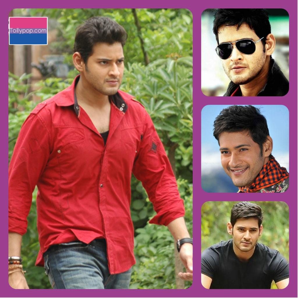 Mahesh Babu Glamorous photos