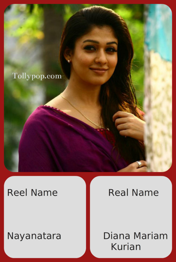 Telugu actresses real names