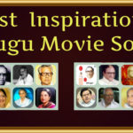 Telugu Movie Inspirational songs