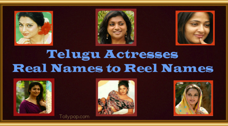 Film Artists real names