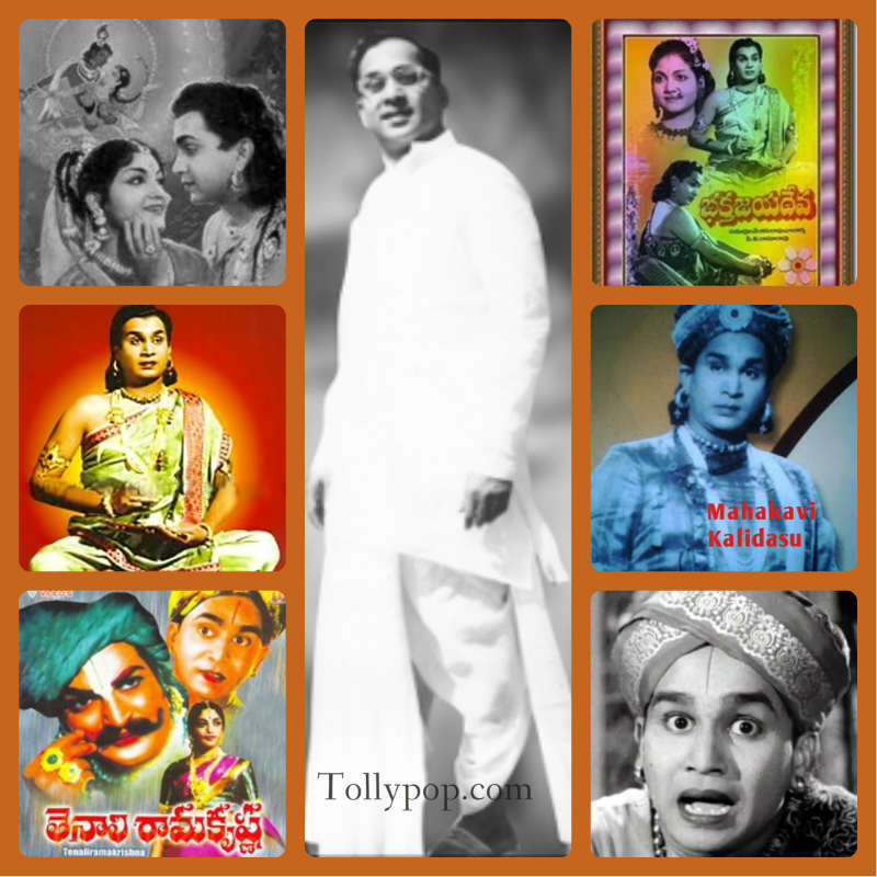 Nageswara Rao Best movies