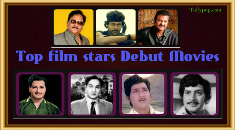 Top Film stars Debut Movies