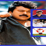 Indian Actor Megastar Chiranjeevi