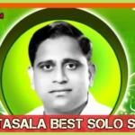 Ghantasala Best Solo Songs