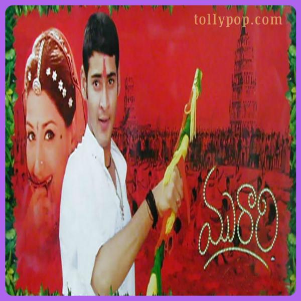 Mahesh Babu Top Movies