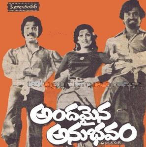 Kamal Hassan best Telugu films