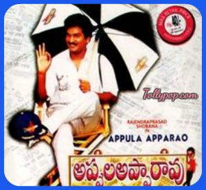Best Telugu comedy movies
