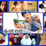 Tollywood Best comedy movies | All time Comedy Films