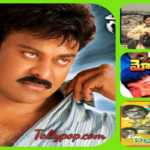 Chiranjeevi Negative Role Movies