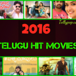 2016 Telugu Hit Movies I Super Hits